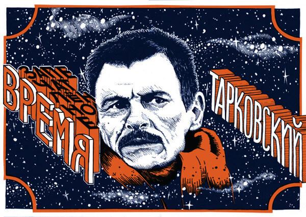 "<img src=""Andrei-Tarkovsky-Bhushan-Mahadani.jpg"" alt=""Andrei Tarkovsky Bhushan Mahadani"">"
